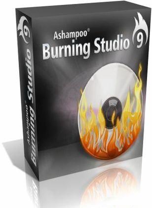 Ashampoo Burning Studio 9 - это новая версия многофункциональной